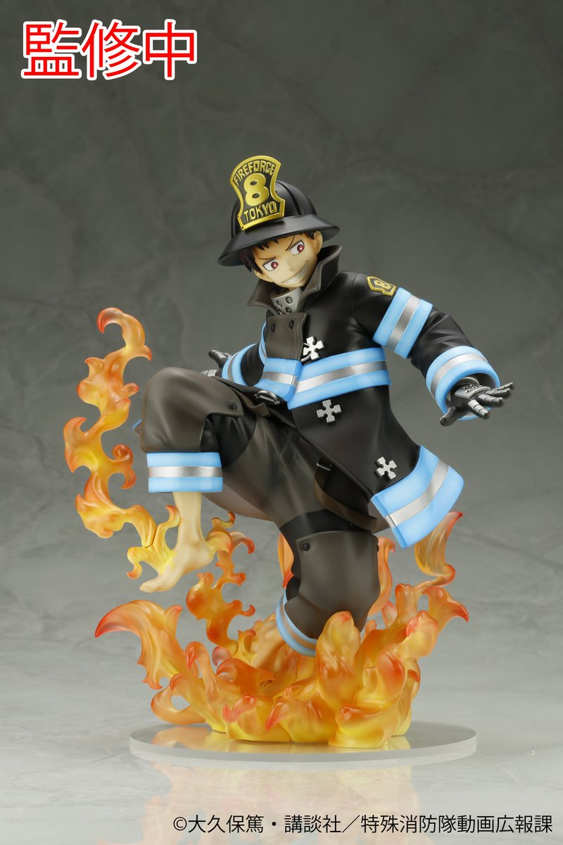 FireForceFigures-1.jpg